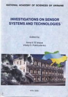 Investigations on Sensor Systems and Technologies/Edited by Anna V.El'skaya, Vitaliy D. Pohodenko