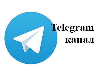 Телеграм канал ІВТ